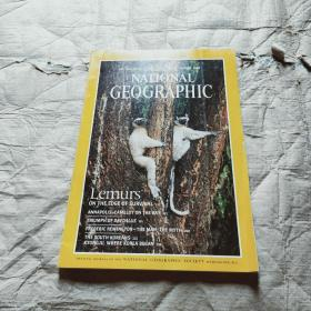 NATIONAL GEOGRAPHIC AUGUST 1988