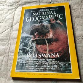 NATIONAL GEOGRAPHIC DECEMBER 1990 国家地理1990年12月