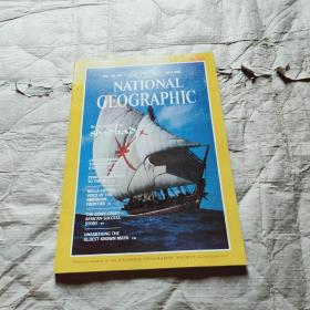 NATIONAL GEOGRAPHIC JULY 1982(国家地理 1982 年 7 月)