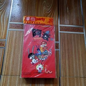 K1557 漫画party·阿衰 on line  14  猫小乐