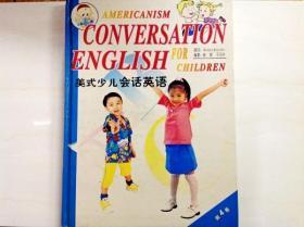 R166956 美式少儿会话英语--第4卷