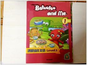 R138612 Bolooloo and me 1--洪恩幼儿美语level3 (同步赠品)