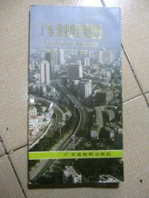 广东海南旅游地图册