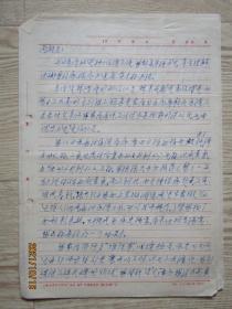 熊念劬致上海文人熊同祝信札札二页....