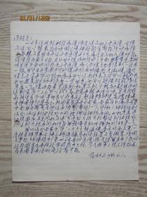 熊念劬致熊同祝信札札一页.