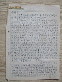 熊念劬致熊同祝信札札一通一页