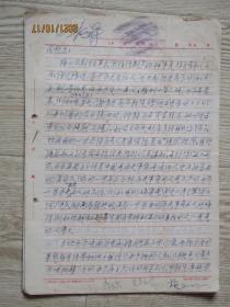 熊念劬致熊同祝信札札一通四页