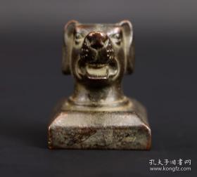 犬首纯铜古印章