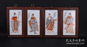 王琦画战国四君子瓷板画四条屏