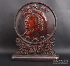 珍稀文革大型红木精制毛主席雕像摆件