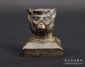 猴首纯铜古印章