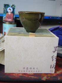 非遗传承人吴继旺大师亲手制作:山石建盏【带礼盒 签名】