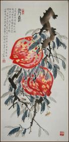 """【吴欢】有""""京城才子"""" """"香江神笔""""之称香港著名作家 书画家 寿桃"""