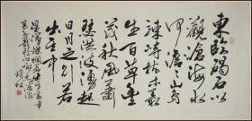 【周榕林】桂林人 曾任广西青年书法家协会主席、广西书法家协会理事 书法
