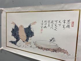范曾 人物画