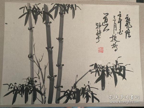 清代书画家、文学家、郑板桥《墨竹图》一套6幅