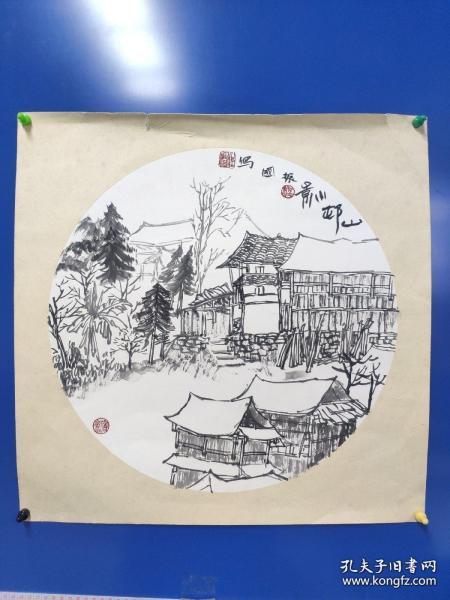 北京美术家协会顾问,原北京美术家协会副主席。中国友联画院画家。程振国《风景画》