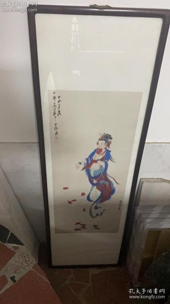 张大千《国画》 已装裱镜框  框子老松木的
