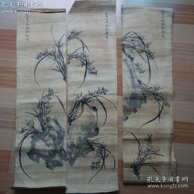 清代书画家、文学家、郑板桥  老画《兰竹条屏》三幅