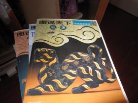 徒然草:一个日本法师的生活观