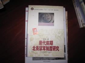中国当代画家自选小辑——丁竹君