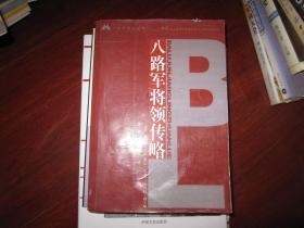 中国豆腐菜集锦