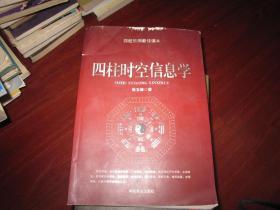 中国画技法通解丛书:松柏画法