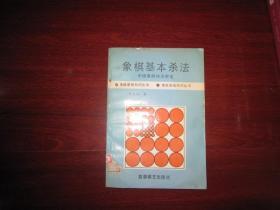 魅力中国海系列丛书:东海印象