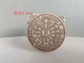 乡下收的光绪二十二年龙纹样币银元