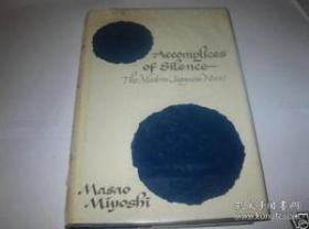 Accomplices Of Silence: Modern Japanese Novel /Masao Miyoshi