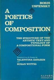 A Poetics Of Composition: The Structure Of The Artistic Text