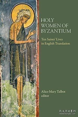 Holy Women Of Byzantium-拜占庭的圣女 /Alice-mary Talbot Dumbarton Oaks Re...