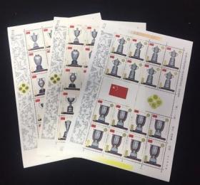 【集邮收藏精品:J71 中国乒乓球队荣获七项世界冠军纪念邮票版票 大版 邮票 原胶全新全品】