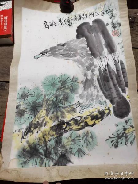 四川著名书画家华奎先生  高瞻远瞩图