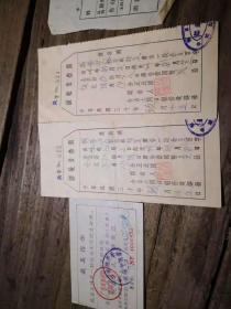 民国时期广东台山报纸广告收据3张 解放初税务收据1张