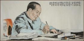 【陈侗】湖南宁乡人 现任任广州美术学院中国画系教师至今 人物