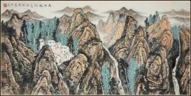 【赵卫】北京人 国家一级美术师,中国美术家协会理事,中国国家画院副院长 山水