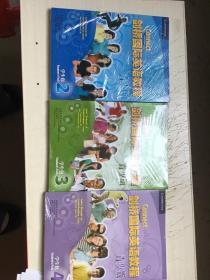 剑桥国际英语教程附带光碟.青少版 学生包2.3.4.