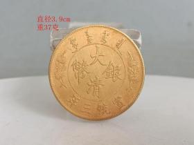 乡下收的少见的大清龙纹金币古钱