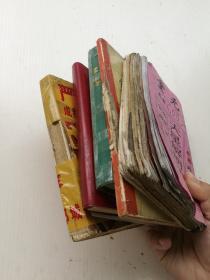 少见,地理风水,七八十年代风水大师的风水笔记一批