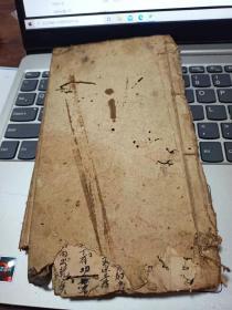 不知道什么名字,手抄地理书一本。