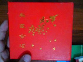 典藏金蝶.桂林