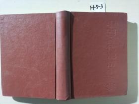 中国古代艳情小说集 第三卷