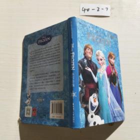 迪士尼大电影双语阅读·冰雪奇缘