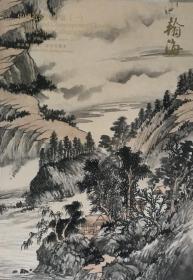 北京瀚海2021春季拍卖会 中国近现代书画(一)