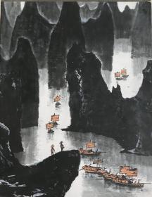 新加坡秋斋藏画 卷五卷六 精装带函套 俩本合售