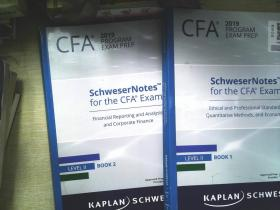 CFA 2019 Program Exam Prep(1、2)两本