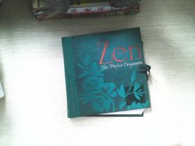 zen - the perfect companion 禅宗的完美伴侣