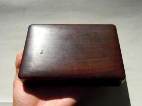 清代 红木盒 老砚台 !