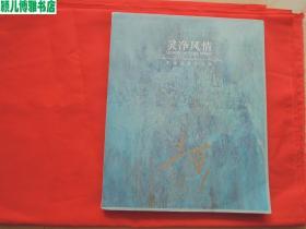 王荣油画(签赠本,仅印量 2000本)